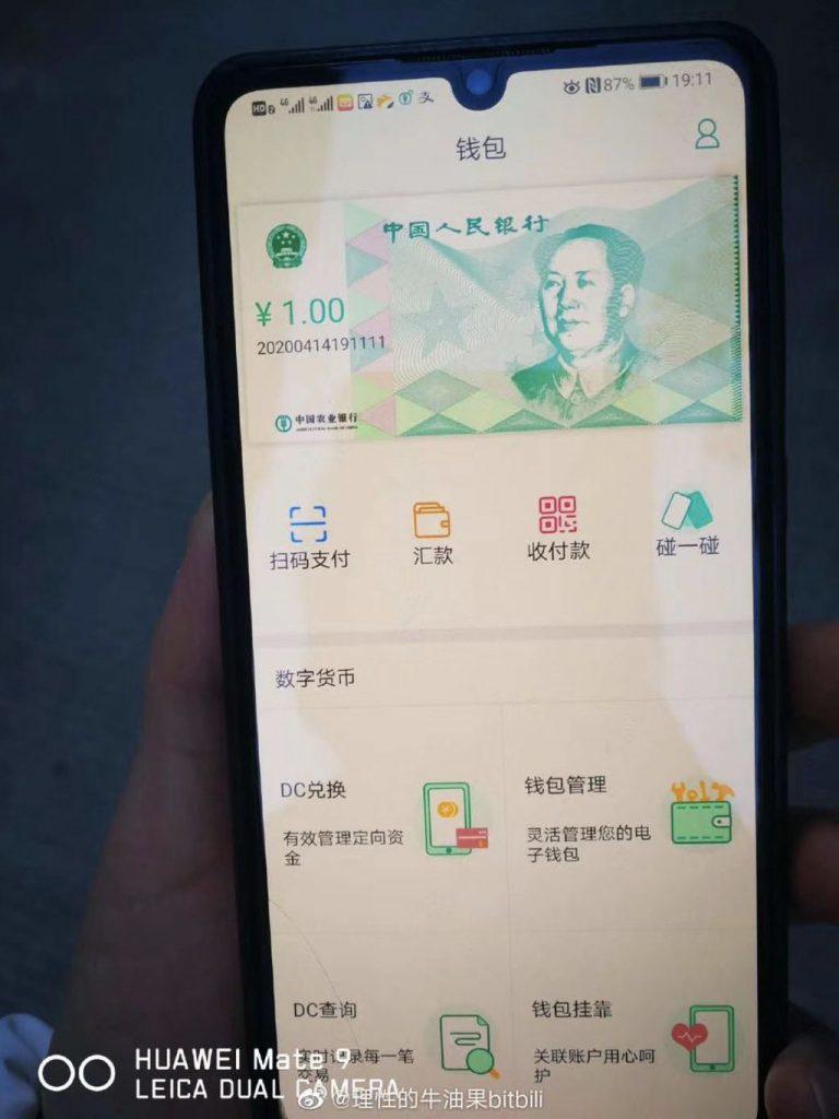 Penampakan Uang Digital Milik China