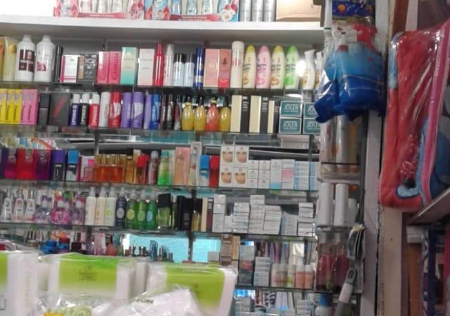 Produk Kecantikan atau kosmetik Modal 50 Juta